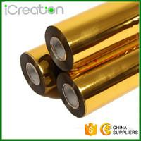 China PET Printing Gold Flat Hot Stamping Foil 12 Micron Thickness MSDS Certificated on sale
