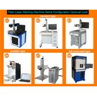 China All type 20w fiber lazer marking machine for color and deep mark wholesale