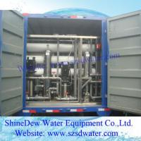 China 5tph Ro Portable Water Equipment Vehicle Machine wholesale