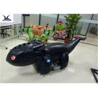 China Coin Operated Motorized Animal Scooters Game Electric Toy Car Length 1.7 M - 2 M wholesale