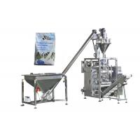 China Stable Milk Powder Packing Machine With Auto Screw Metering High Efficiency wholesale