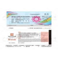 China Bus Ticket Printing Services 86 * 54 mm With Anti - Counterfeiting Technology wholesale