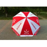 Quality Red And White Branded Promotional Umbrellas With Printed Logo , Dust Resistant for sale