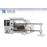 Buy cheap Paper/ Non Voven Fabric Slitting And Rewinding Machine Full Automatic 400m/Min from wholesalers