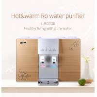 China 110V/220V Wall Mounted RO Water Purifier With Hot And Cold Water Dispenser on sale