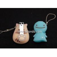 China Custom cartoon cute mini animal figure nail clippers for home promotional gifts wholesale