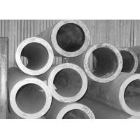 China Hot / Cold Rolled Stainless Steel Hollow Bar Round Tubes Outer Diameter 140mm wholesale