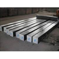 Buy cheap Alloy Steel Carbon Steel Stabilizer Forging Bar Max 9m Length Silvery Colour from wholesalers