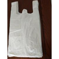 China Durable Environmentally Friendly Plastic Bags 30 +18 X 58 Cm Simple Design wholesale