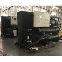 China Water Cooled Industrial Refrigeration Systems With R22 / R407C / R134a Refrigerant wholesale
