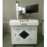 China Water Cooling 3 W 5w 12w 18w Uv Metal Laser Marking Machine For Pcb Cut , Low Noise wholesale