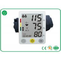 China One touch Operation accurate blood pressure monitoring machine for home use wholesale