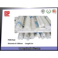 China Acetal Rod for Plastic Gears wholesale
