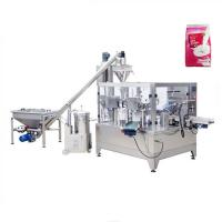 China Automatic Chilli Powder filler doypack packing machine wholesale