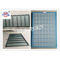 China Oil Drilling Steel Frame Screen for Solid Control Equipment King Cobra 1251*635*25mm wholesale