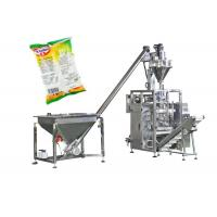 China Wheatmeal Corn Powder Packaging Machine Low Cost High Performance Labor Saving wholesale
