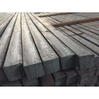 Buy cheap Hot Rolled Square Steel Bar Used For Raw Materials of Construction from wholesalers