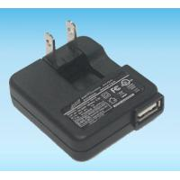 Buy cheap 5V 1A USB charger from wholesalers