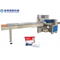 Buy cheap 80pcs/Min 320mm Film 2.4kw Face Mask Packing Machine from wholesalers