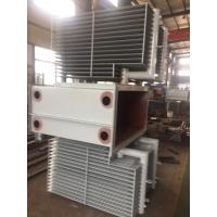 Buy cheap 50-3250KVA Oil Immersed Transformer , Copper Core 3 Phase Transformer from wholesalers