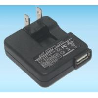 China Mini size 5V 1A USB adapter with PSE UL CUL ROHS wholesale