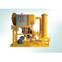 Buy cheap Carbon Steel Moist Light Oil Dehydration Machine Coalescence Separation from wholesalers