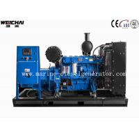 China High Voltage Accuracy 120KW Open Type Diesel Generator With Good Compact Layout wholesale