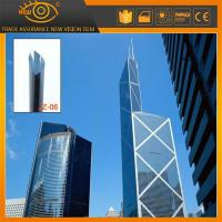 High heat rejection self-adhesive PET solar window film silver blue building