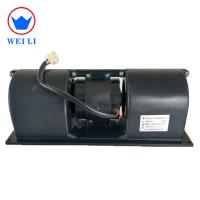 China Three Speed Bus Condenser Blower Fan Motor , 24 Volts 12 Volts Carrier Fan Motor wholesale