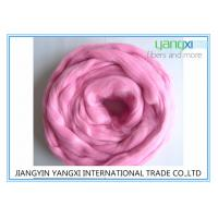 China Dyed Polyester Tow High Tenacity For Automotive Interiors / Cloth wholesale