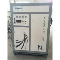 Quality Carbon Stainless Steel PSA Nitrogen Generator With N2 Generation Systems wholesale