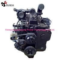 Buy cheap Original 6 Cylinder 4 Stroke Cummings Diesel Engine 215HP / 160 KW 6CTAA8.3- C215 from wholesalers