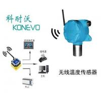 China Integrated Wireless Temperature Sensor Switch Zigbee Output With Long Distance wholesale