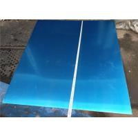 China High Strength 6151 T6 Automotive Aluminum Sheet For Drive System Structure Part Material wholesale