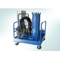 China Handle Push Type Industrial Oil Filtration Systems With Vacuum Oil Filling wholesale