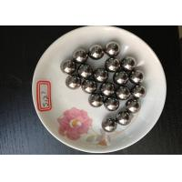 Buy cheap Φ12.7(1/2'')Precision Instrument Stainless Steel Balls , Bicycle Bearing Balls from wholesalers