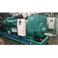 Buy cheap 1200kw 1500kva CUMMINS Diesel Generator Set With KAT50-G8 Engine from wholesalers