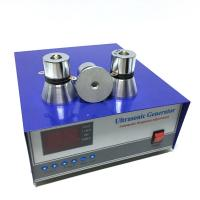 China Sweep Frequency Ultrasonic High Power Pulse Generator 28khz/40khz New Condition wholesale