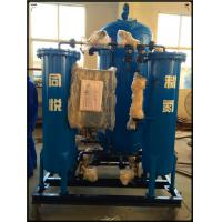 Quality Air Separation PSA Nitrogen Generator TY3-500 Nm3/H Capacity Complete System wholesale