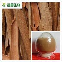 China Herb extract Cinnamon Bark Extract Polyphenol 20%;40% 10:1 wholesale