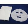 China Eco - Friendly Biodegradable Facial Mask Sheet Pack Anti - Static wholesale