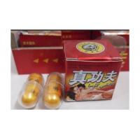 China Pure Biological Medicine Male Growth Pills Zheng Gong Fu Fruit Plant Extracts wholesale