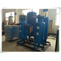 Quality TY100Nm3/H Purity 100% PSA Nitrogen Generaotr With Air Compressor Complete System wholesale