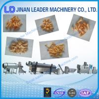 China Food Extruded Machine-Direct expanded snack machine wholesale