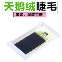 Quality Permanent C Curl Eyelash Extensions , Synthetic Silk Eyelash Extensions OEM & ODM for sale