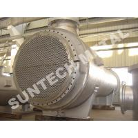 China S31803 Duplex Stainless Steel Floating Head Heat Exchanger ISO / SGS wholesale