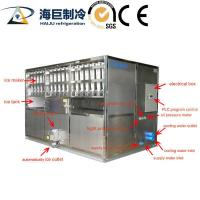 China Commercial use ice cube maker 2000kg per day for bar, drinking shops wholesale