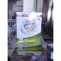 China 3kg nice boxes Oem washing powder/5kg boxes blue color detergent powder to Iraq market on sale