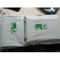 China HDPE Material Self Adhesive Courier Bags Gravure Printing For Packaging wholesale
