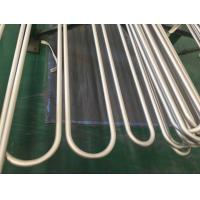 China ASTM B444 Gr.2 INCONEL 625    Seamless U Bend Tube for Heat Exchanger Application 100% UT & ET & HT wholesale